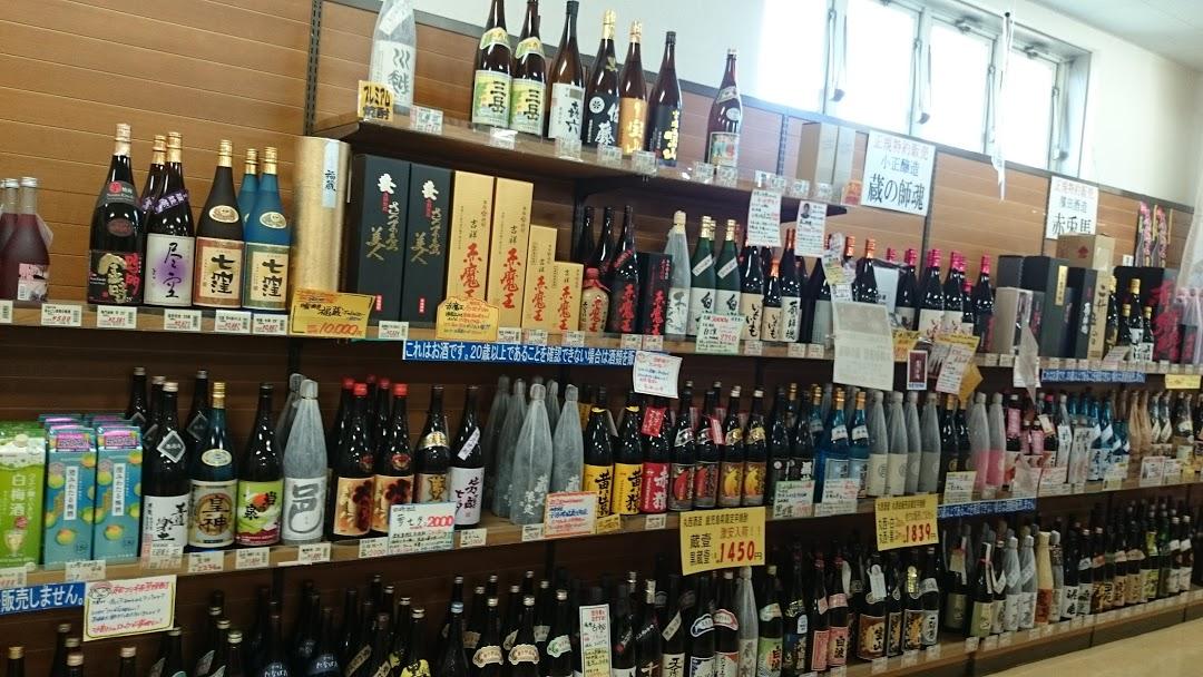 酒商増田屋 日高店