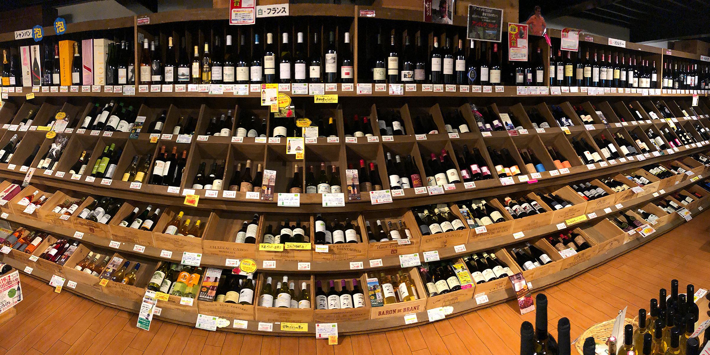 酒商増田屋 所沢店で酒類の通販・販売業をしています